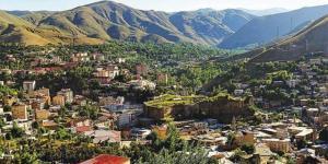Acer Servis Bitlis